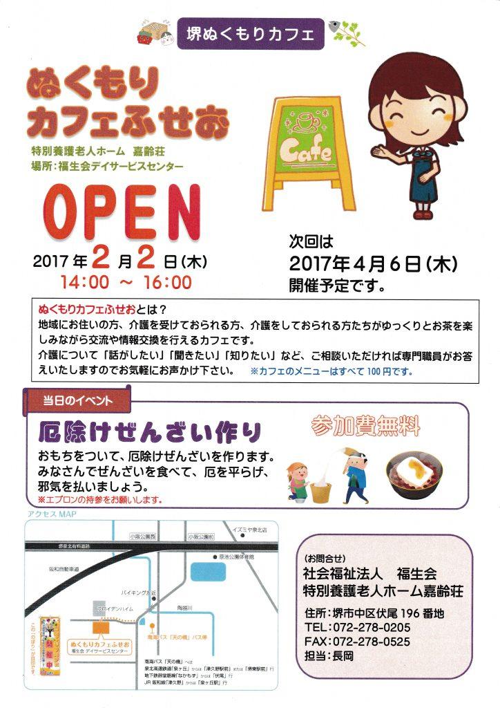 IMG_20161210_0001