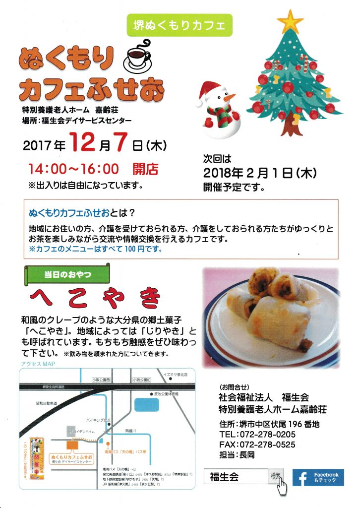 IMG_20171104_0001