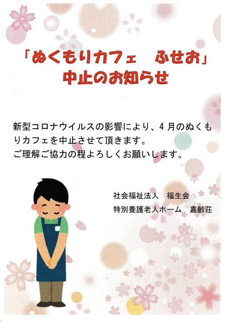 IMG_20200306_0001